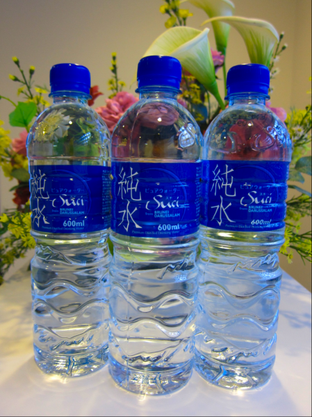 Suci water in japan for Water in japanese